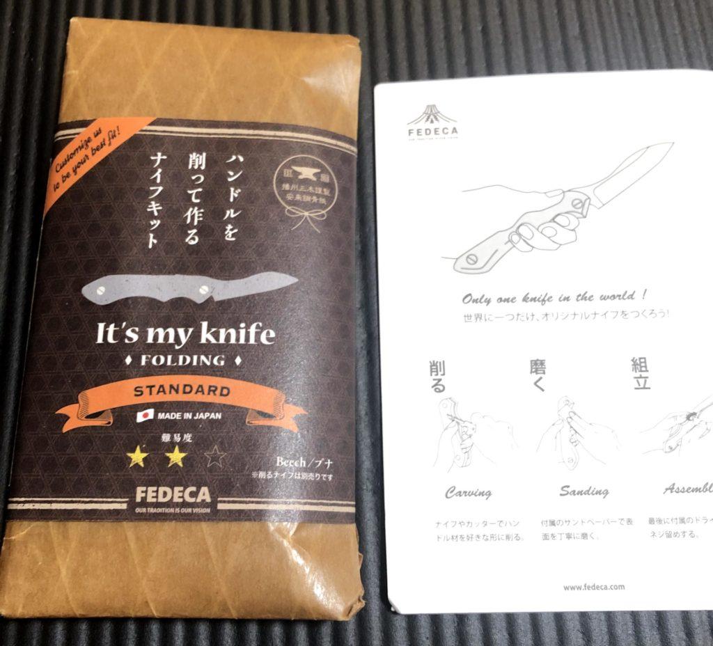 FEDECA(フェデカ)