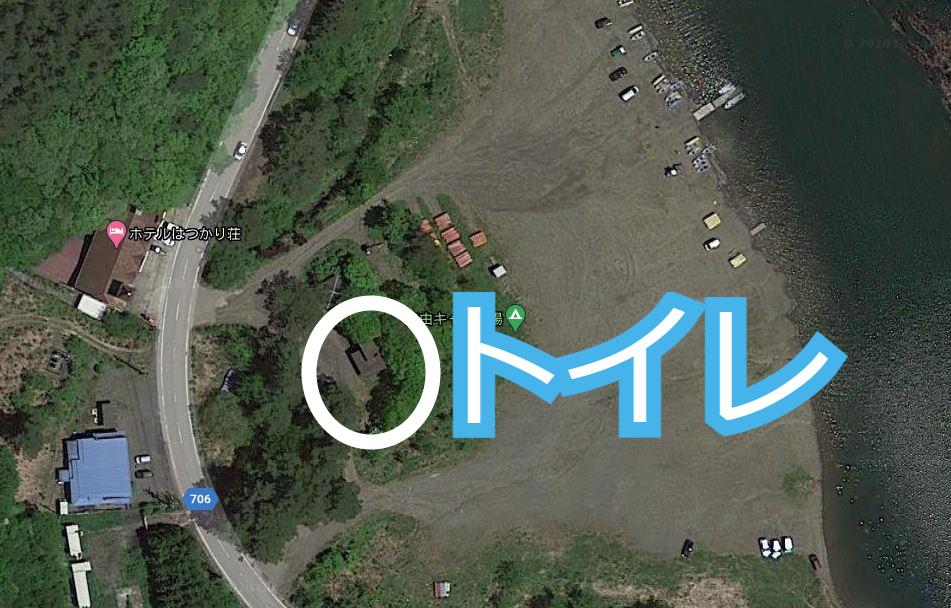 精進湖自由キャンプ場のトイレ