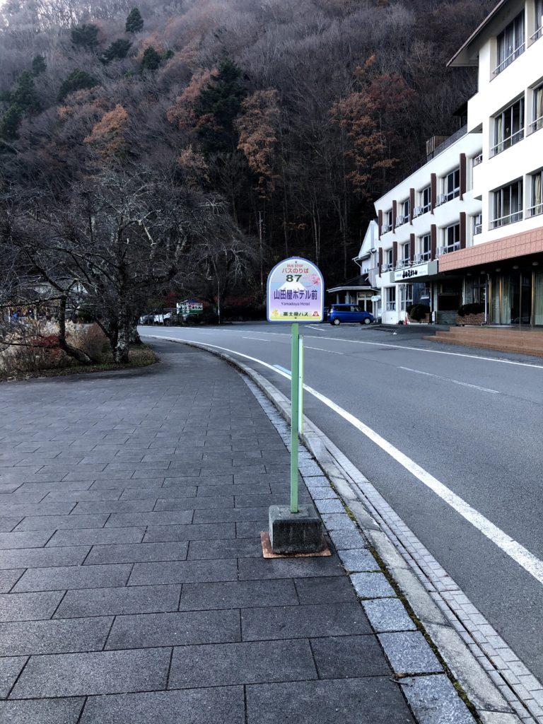山田屋ホテル前